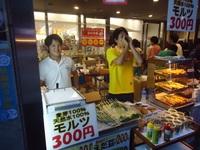 2014-07-15 19.16.59.jpg