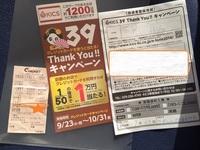 2014-09-28 09.59.10.jpg