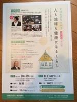 2014-10-20 21.54.00.jpg