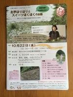 2014-10-22 21.09.48.jpg
